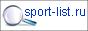 sport-list.ru